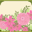 Retro summer card with garden flowers — Imagen vectorial