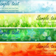 Vector de stock : Four season banners