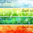 Four season banners — Stockvector #20354717
