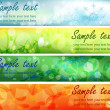 Four seasons banners set — Stock Vector