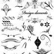 Set of vintage decorative elements — Stock Vector