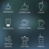 Coffee pictogram on rainy flare background — Vettoriale Stock