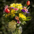 Beautiful Summer Bouquet of Flowers — Stock Photo #18686599