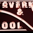 Sign for Tavern and Pool — Stock Photo #19632207