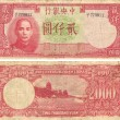 China 2000 Yuan Note WWII - Stock Photo