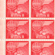 Stock Photo: PANAMA CANAL ZONE CIRCA 1951: unused stamps printed in Panama C