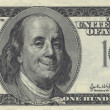 Smiling Ben Franklin — Stock Photo