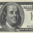 Stock Photo: Smiling Ben Franklin