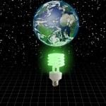Global Green Idea — Stock Photo #29433069