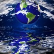 Globe Earth — Stock Photo
