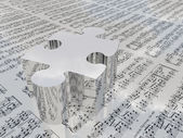Puzzle and sheet music — Stock Photo