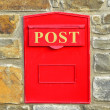 Ireland. Letterbox, mailbox, postbox, red — Stock Photo
