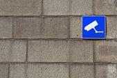 Area under video surveillance — Stock Photo