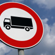 Royalty-Free Stock Photo: Road sign. No entry large vehicles