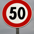 Road sign. Traffic calming. Maximum velocity 50 km per hour — Stock Photo