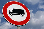 Road sign. No entry large vehicles — Stock Photo
