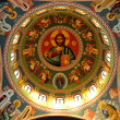 Stock Photo: Decorated ceiling from Orthodox church