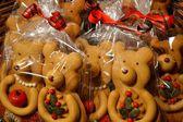 Linzer cookie kalp ile — Foto de Stock