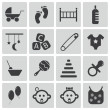 图库矢量图片: Vector black baby icons set