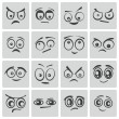 Stock Vector: Vector black cartoon eyes set