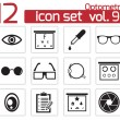 Vector black optometry icons set — Stock Vector #31580549
