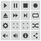Vector black media player icons set — Stok Vektör