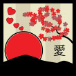 Japanese heart and sakura — Stock Vector