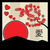 Japanese heart and sakura — Stock Vector