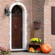 Stock Photo: Friendly entance door