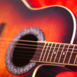 Sunburst solid body guitar — Stock Photo #17348859