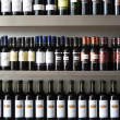 Stock Photo: Bottles of wine in row