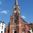 Stock Photo: Church St Gery, Rebecq, Belgium
