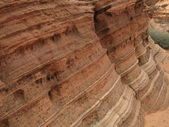Serrated Sandstone — Stock Photo