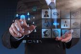 бизнесмен, работа с новой современной компьютерной показать социальную сеть — Стоковое фото