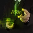 Businessman hand showing design graphic word BUSINESS SUCCESS w — Stock Photo