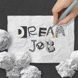 Hand drawing design words DREAM JOB as concept — Stock Photo