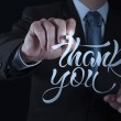 Businessman hand drwing design word THANK YOU — Stock Photo #43861595