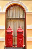Twin Thai antique post boxes, Ayutthaya — Stock Photo
