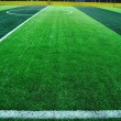 Line of artificial turf football field. — Stock Photo #38318757