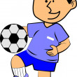 Vector de stock : Soccerball boy