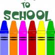 Vector illustration - crayons on white for back to school supplies - Stock Vector