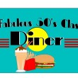 Fabulous fifties diner — Stock Photo #25580637