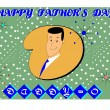 Stock Vector: Happy fathers day retro design