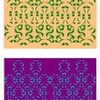 Stock Vector: Funky trendy patterns