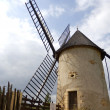 Stock Photo: Ancient Flour Mill