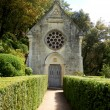 Stock Photo: French Chapel