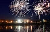 Fogos de artifício, saudação — Foto Stock
