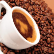Cup of strong coffee - Stock Photo