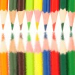 Colouring crayon pencils — Stock Photo #17168325