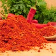 Stock Photo: Cayenne pepper